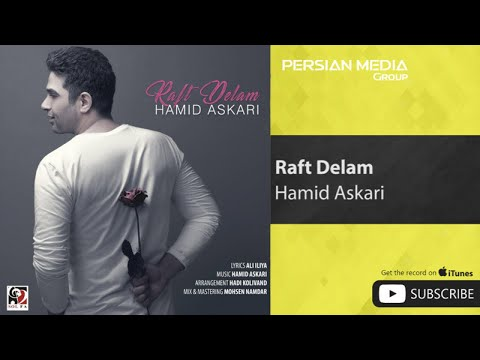 Hamid Askari - Raft Delam ( حمید عسکری - رفت دلم )
