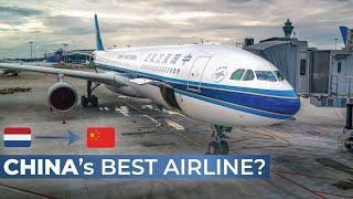 TRIPREPORT | China Southern (ECONOMY) | Amsterdam - Guangzhou | Airbus A330-300