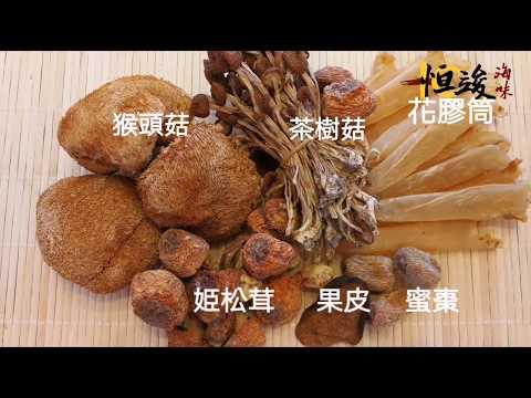 創意西式素食!猴頭菇變猴頭菇排 月營收衝3百萬 | FunnyCat.TV