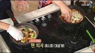 최고의 요리 비결 - The best cooking s…