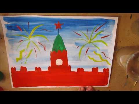 Рисование. Кремль. Как нарисовать Кремль для детей.