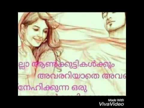 Adyanuragam song female voice songs