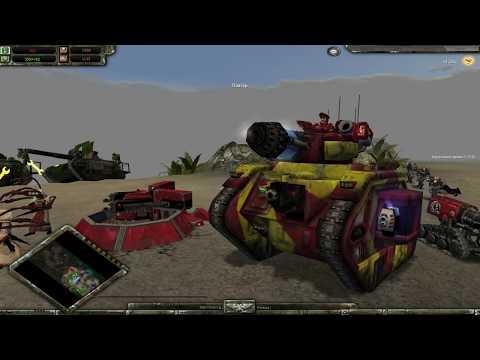 Warhammer 40000 Dawn of War Soulstorm Codex Mod 4.0 (2) - Ни капли пощады