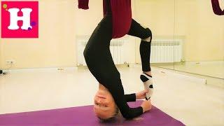 FLY stretching / Затяжка в воздухе / Детская гимнастика на гамаках / популярное направление