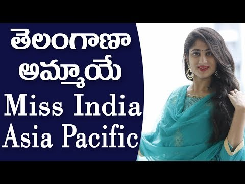 Telangana To Be Proud || Hyderabad Girl Won Miss India Asia Pacific International 2017 ||2day2morrow