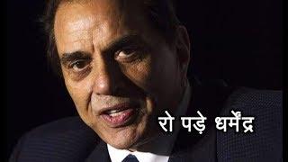 Bollywood actor Dharmendra,