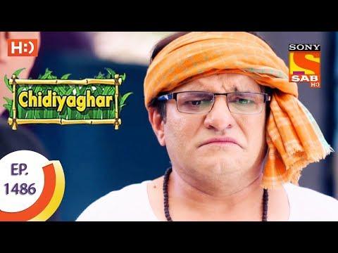 Chidiya Ghar – चिड़िया घर – Ep 1486 – 11th August, 2017