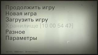 Как поменять язык на русский в игре Wolfenstein II: The New Colossus