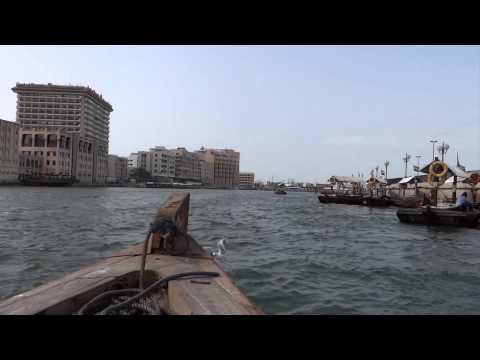 Dubai, United Arab Emirates – Crossing Dubai Creek HD (2013)