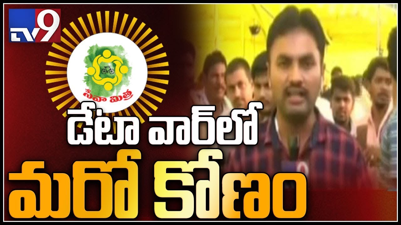 ap-news-telangana-news-ig-sit-chief-stephen-ravind