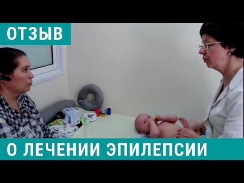 Эпилепсия у детей: симптомы, лечение