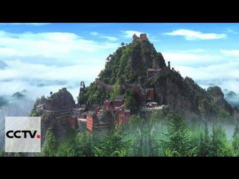 Тайцзи в горах Уданшань Серия 4 Гармония инь и ян