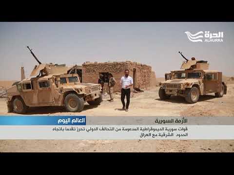 قوات قسد تقترب من الحدود مع العراق بالتنسيق مع القوات العراقية  - 19:21-2018 / 5 / 24