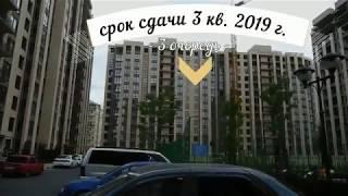 ЖК Привилегия  - сдана 2 очередь, купить квартиру в новостройке в Анапе