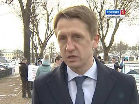 В Костроме прошел митинг дольщиков строительной фирмы «Чайка»
