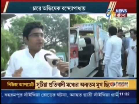 Abhishek Banerjee campaigning at Diamond Harbour