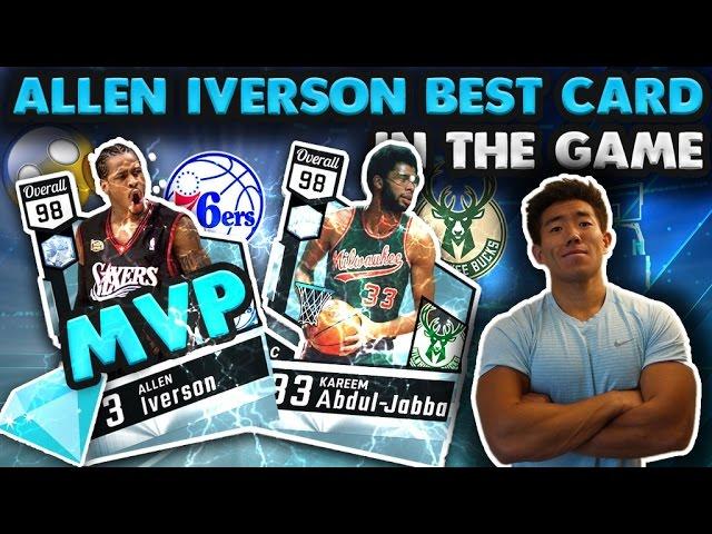 new-allen-iverson-is-the-best-card-in-the-game-kareem-got-11-hof-badges-nba-2k17-myteam