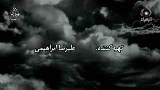 ziarat ghabool