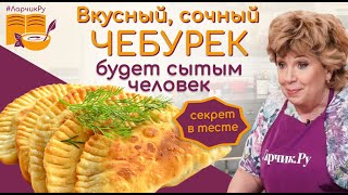 Горячие салаты