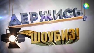 Гоша Куценко -  презентации нового клипа