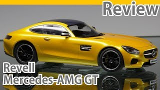 Revell 1/24 Mercedes-AMG GT Review 完成作品紹介