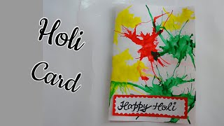 3 Fun and Easy Holi Cards Tutorial/ Handmade Holi Cards for Kids/Holi Crafts for Kids