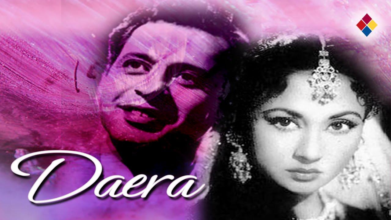 Image result for Daera (1953)