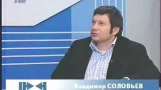 Как Соловьев лжет на всю страну