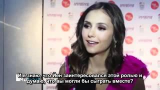 Дневники Вампира - Нина Добрев, 50 оттенков серого (rus sub)