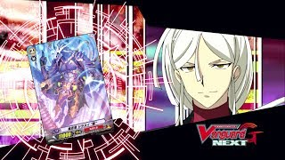 [TURN 34] Cardfight!! Vanguard G NEXT Official Animation - Brothers' Reunion