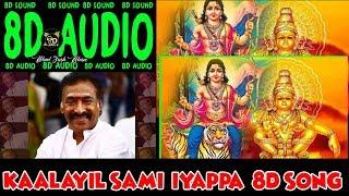 Kalayil Elunthu 8d song Kapi Kudithu 8d song    காலையில் எழுந்து காபி குடித்து    தேவா கானா song