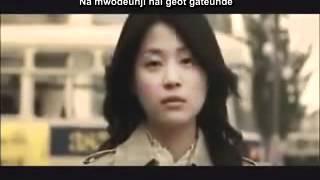 Na Yoon Kwon (나윤권) -- Expectations (기대) [English+Romanization+Hangul]