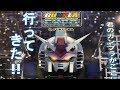 ガンプラエキスポ福岡!【2017.12.28-2018.1.21】 の動画、YouTube動画。