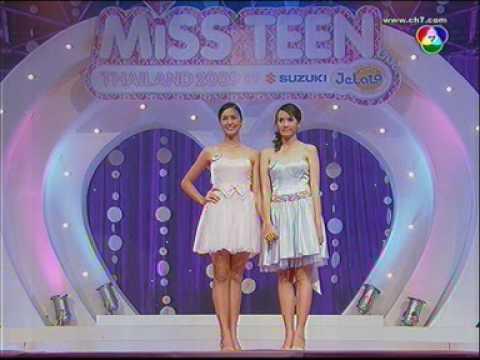 Miss teen 2009