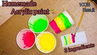 How to make paint at home| Home made acrylic colour| DIY| easy way| get glued