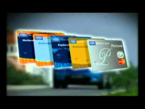 Hellenic Bank Official - Cards - Mini Cooper 2004