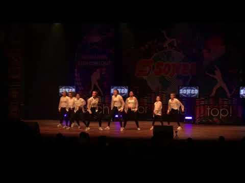Rascals NK Dance Soneo Zwolle - 2017
