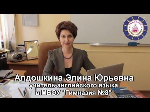 Презентации по иностранному языку Иностранный язык