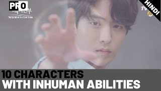 Characters with Special Gifts in Korean Dramas [in Hindi] I Super Powers in Korean Drama