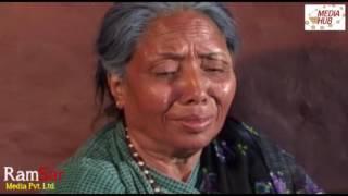 Meri Bassai, Full Episode 340