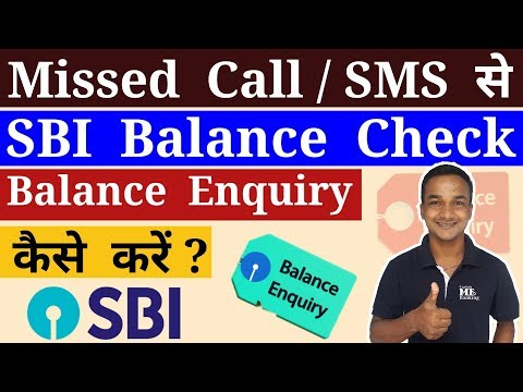 SBI Balance Enquiry Toll Free Number ? Missed Call / SMS Se SBI Balance Check / Enquiry Kaise Kare ?