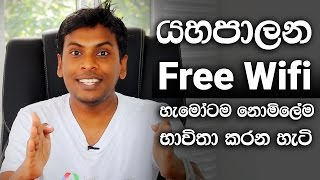 How to Connect to Free Public WiFi Sri Lanka