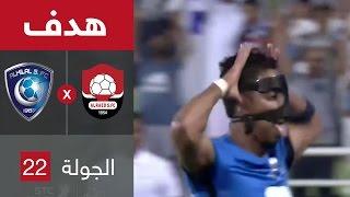 هدف الهلال الثاني ضد الرائد (سالم الدوسري) في الجولة 22 من دوري جميل
