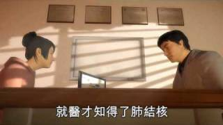 NMA 2010.01.10 動新聞 空姐胸背痛3個月 原是肺結核