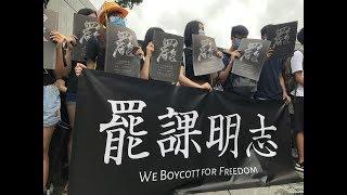 美国之音直播: 9月3日香港九龙医院医护人员罢工不罢医 自.游行