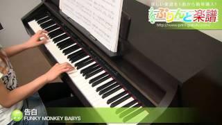 使用した楽譜はコチラ http://www.print-gakufu.com/score/detail/59656...