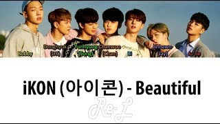 Video iKON (아이콘) - Beautiful (Color Coded Lyrics ENGLISH/ROM/HAN) download MP3, 3GP, MP4, WEBM, AVI, FLV Maret 2018