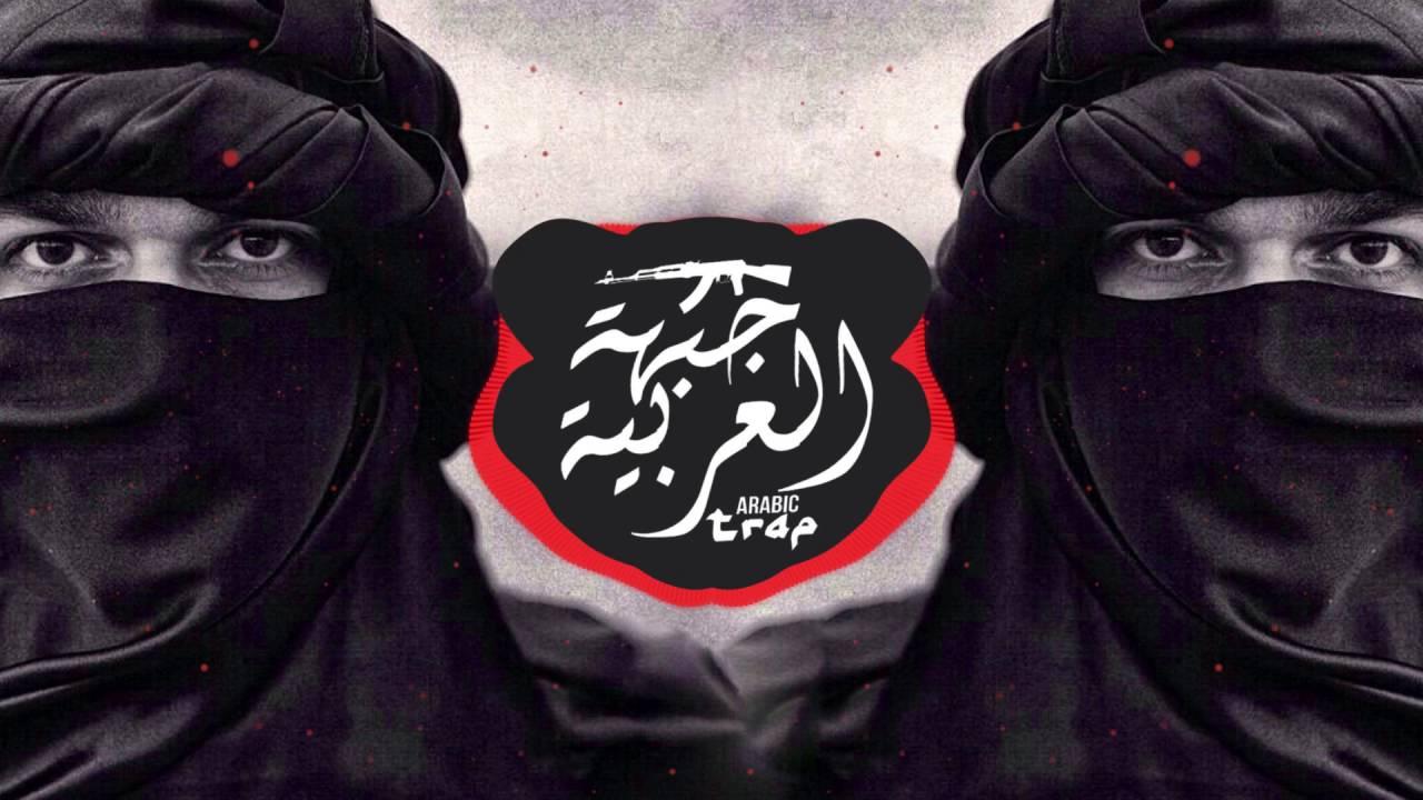 Слова arabian trap 4