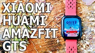 Гроза Apple Watch II Всё о Xiaomi Huami Amazfit GTS Bip 2 ?!