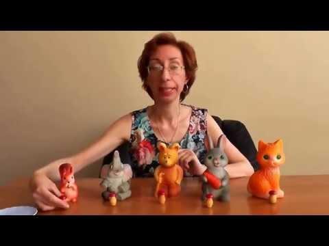 Развитие грамматического строя речи с помощью игрушек